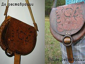 Реставрация сумочки с полувековой историей, handmade
