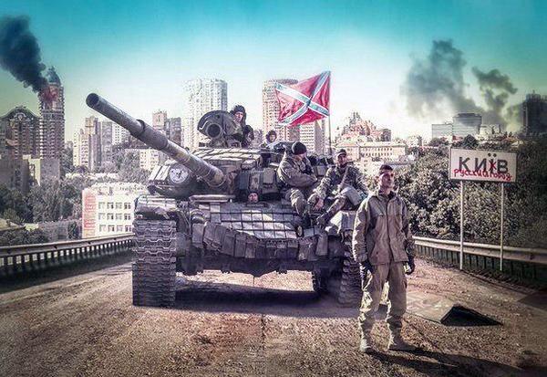 Сводки от ополчения Новороссии 23 апреля 2015