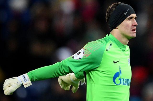 Лунев будет вратарем футбольной сборной России в матче против Германии
