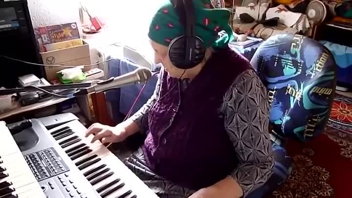 Поёт бабушка Мария - ей всего лишь 90 с небольшим...