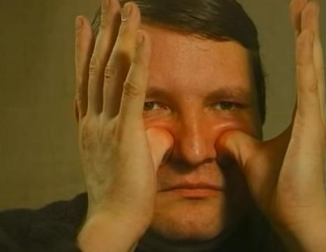 Даосский массаж глаз для улу…