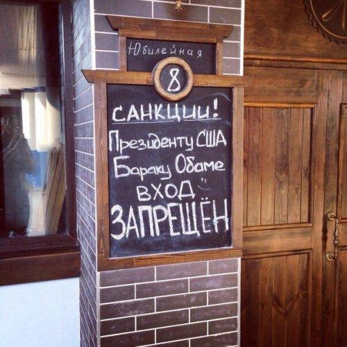 Прикольные таблички у баров и кафе (20 фото)