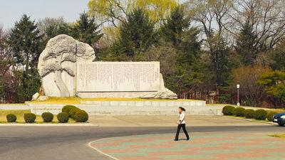 Северная Корея депортировала гражданку США