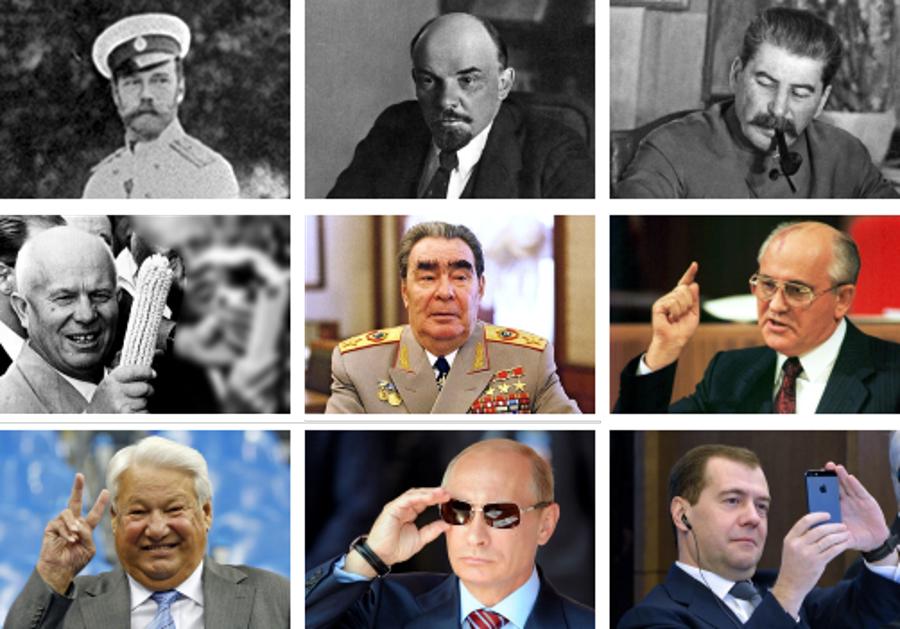 Лучший правитель России за последние 100 лет