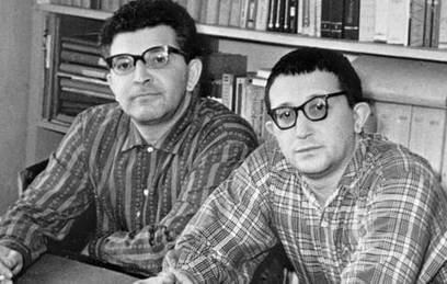 Архив братьев Стругацких вернулся в Россию