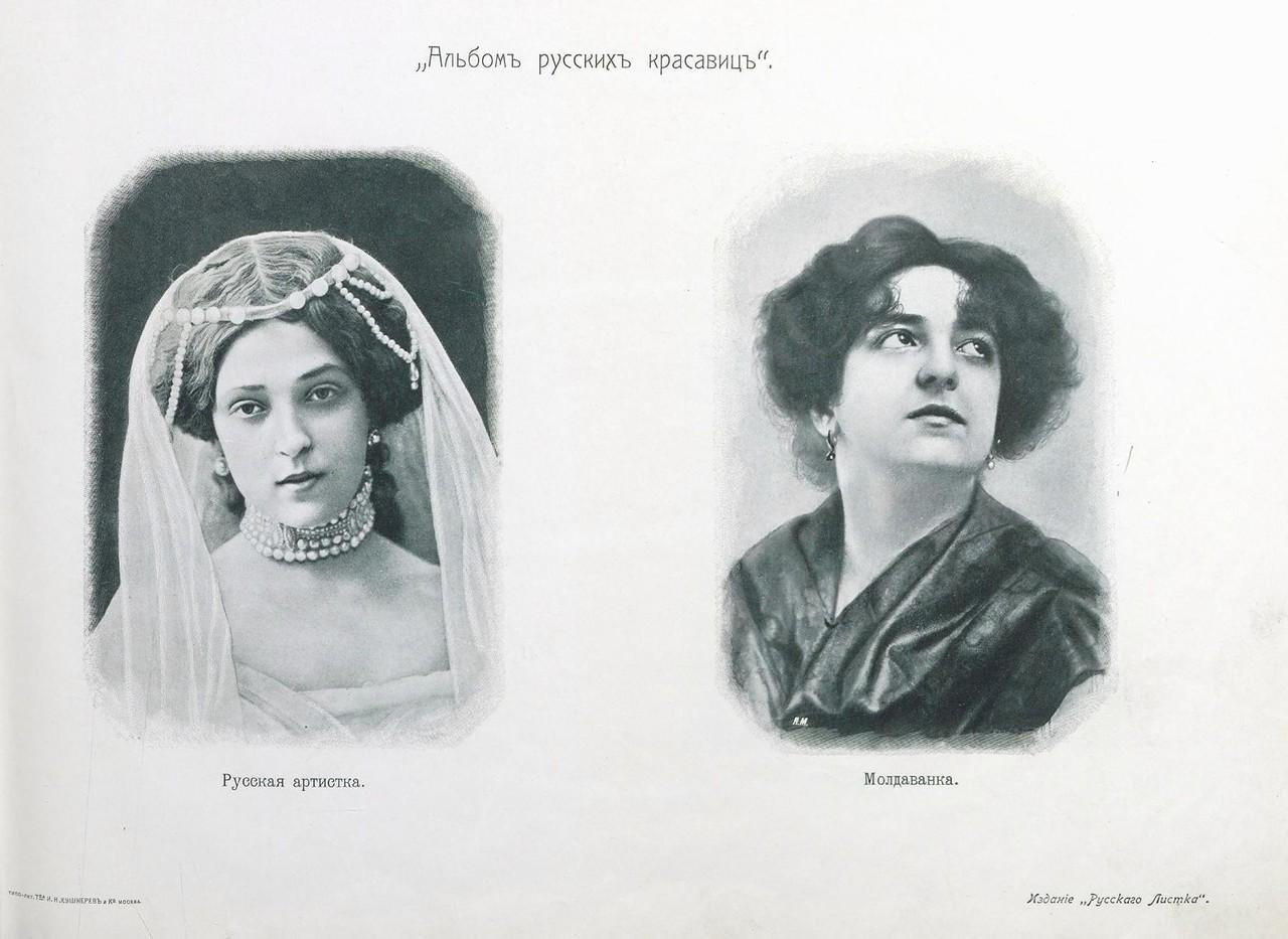 Русские красавицы фото настоящая русская красавица 2 фотография