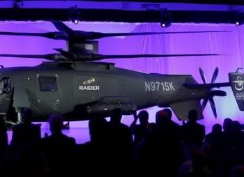 Миллионы, просаженные впустую: сверхскоростной военный вертолет США провалил испытания
