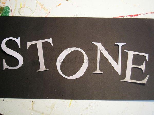 Имитация надписи на граните