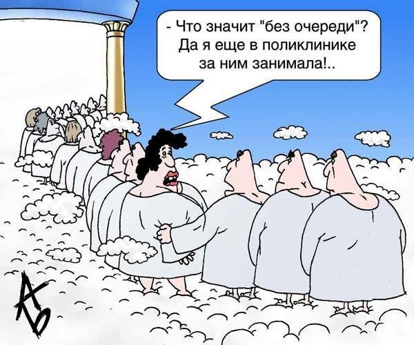 Минздрав РФ ищет оправдания смертям