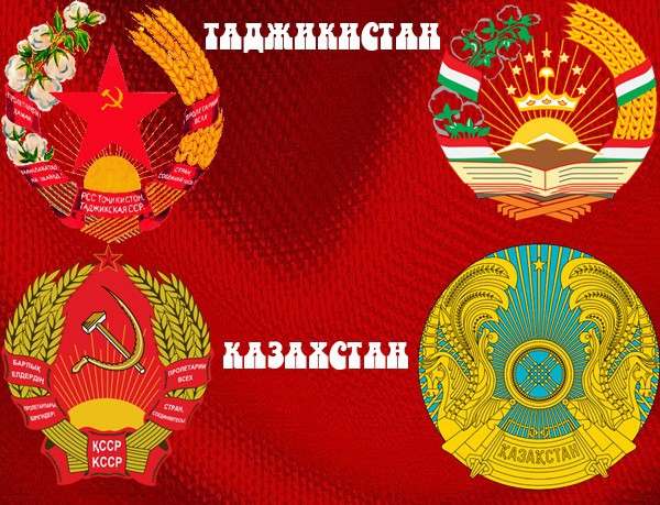 Как изменились гербы республик СССР бывшие республики СССР, гербы