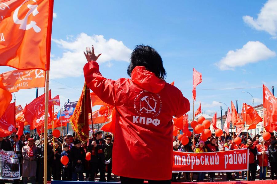 Вы чего от коммунистов ждете?