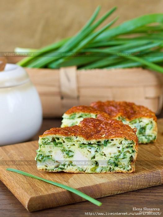 Попробуйте нежный пирог с зеленым луком, отварной курицей и сырной корочкой - вы не будете разочарованы!