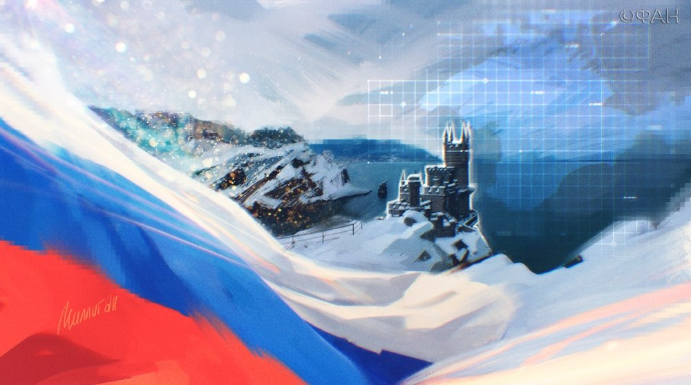«Скорее Украина воссоединится с РФ»: в Крыму ответили экс-послу США, предрекшему полуострову судьбу Прибалтики