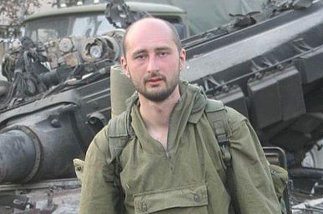 Зачем Украина инсценировала убийство Аркадия Бабченко?