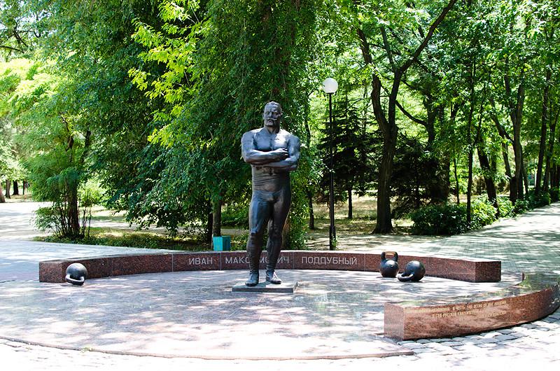 Памятник Ивану Поддубному в Ейске. иван поддубный, история, факты