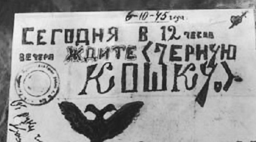 Самые жестокие криминальные группировки СССР
