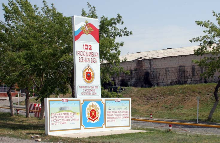 ЧП в Гюмри: убит российский солдат