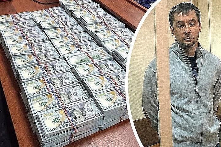 Верховный суд отклонил жалобу Захарченко на конфискацию средств
