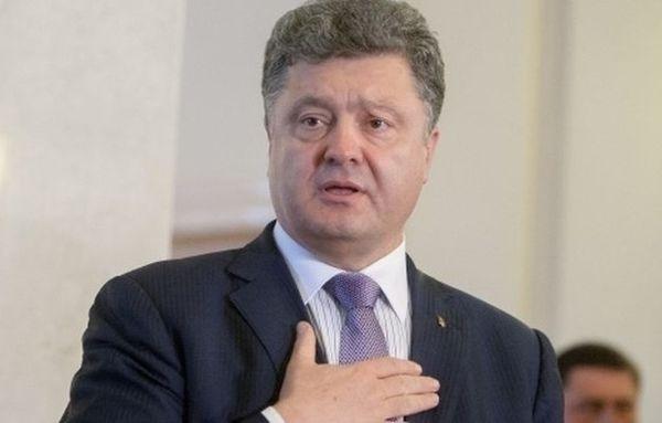 Порошенко заявил обопасности для Украины состороны кибервойск России