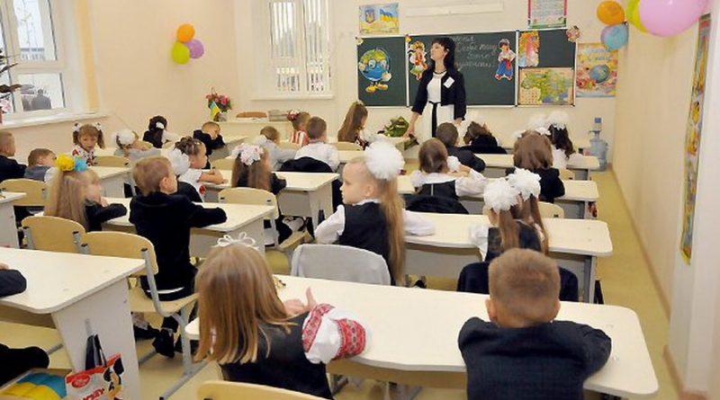 Стандарты новой украинской школы: без парт и учебников
