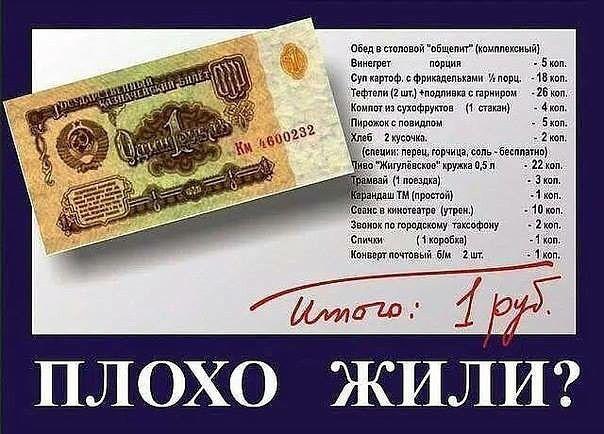 СССР - Страна,в которой мы жили память, родина, ссср height=434