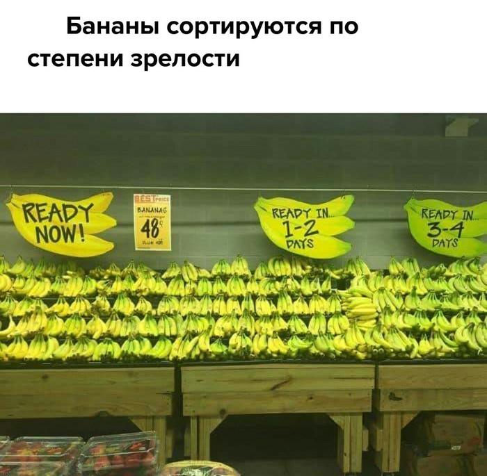 Оригинальные идеи в магазинах, мне понравилось)))