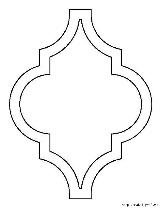 4045361_traf_karton (540x700, 59Kb)