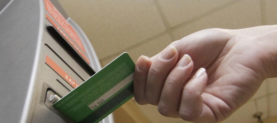 Блокировки банковских карт у…
