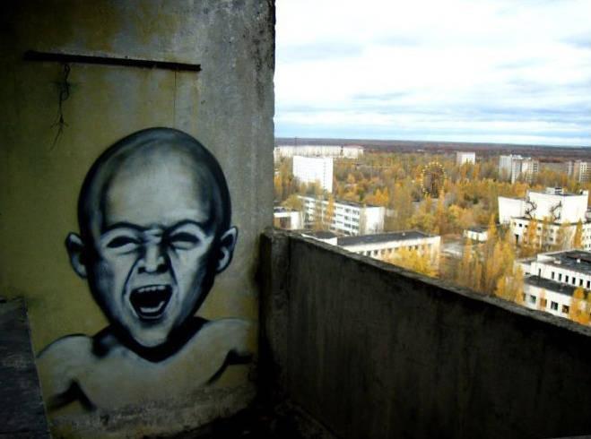 Граффити в Чернобыле