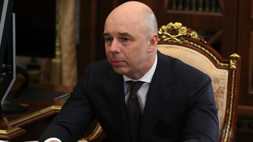Силуанов: повышение пенсий на тысячу рублей будет перекрывать рост потребительских цен