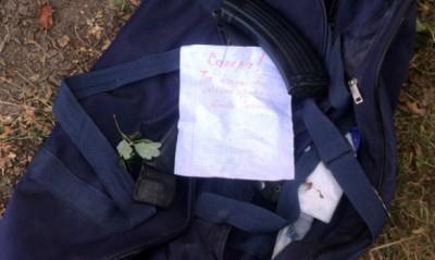 """Очередной суицид: в Хмельницкой области застрелился боевик """"АТО"""""""