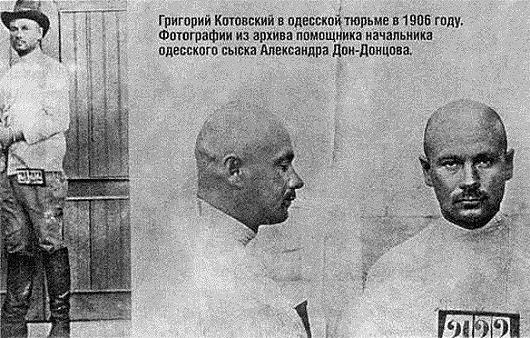 Как в СССР боролись с ворами в законе