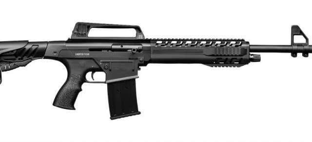 Гладкоствольные ружья «Destroyer»
