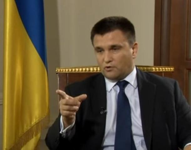 """Глава МИД Украины пообещал """"…"""