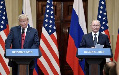 Переговоры Путина и Трампа в Хельсинки. Итоги