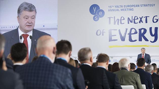 Предвыборная платформа Порошенко: ничего нового, если не будет войны