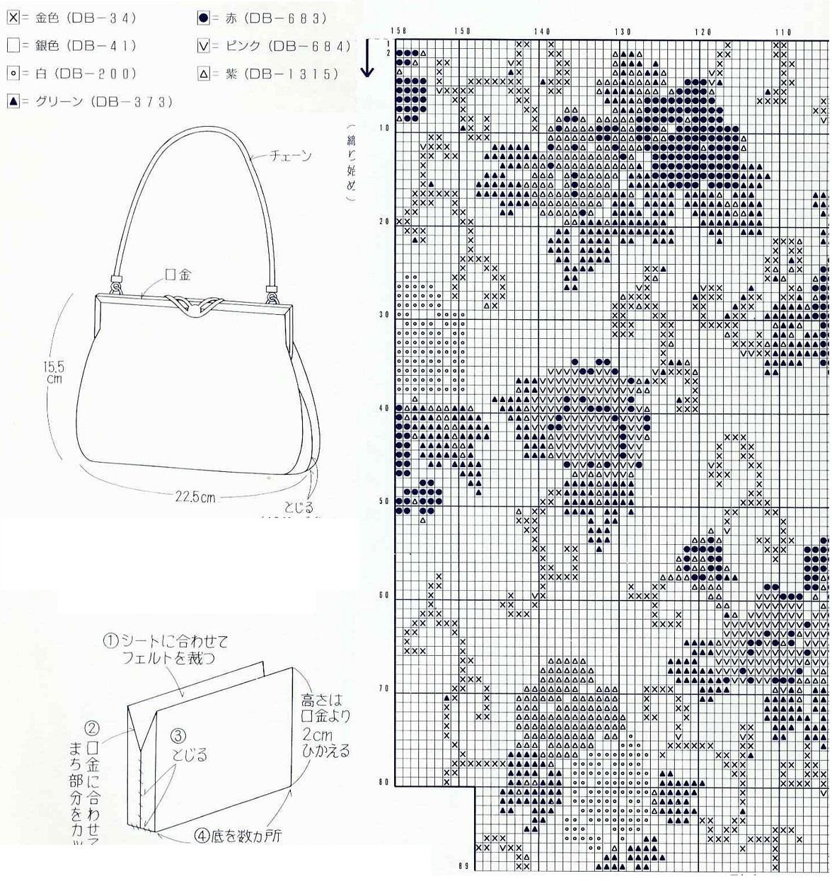 Вязание бисером кошелек схема 767