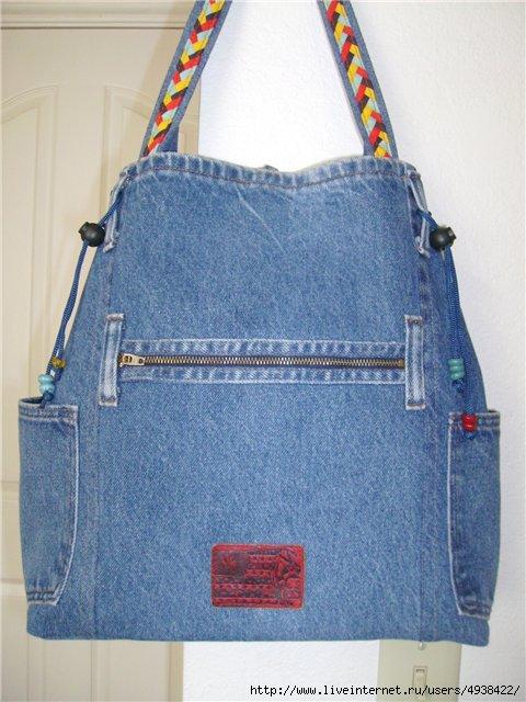 3fee85b84869 Переделыеваем вещи! Джинсовые сумки из ненужных вещей своими руками...