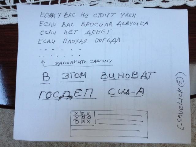 Россия-Украина= кто первый н…