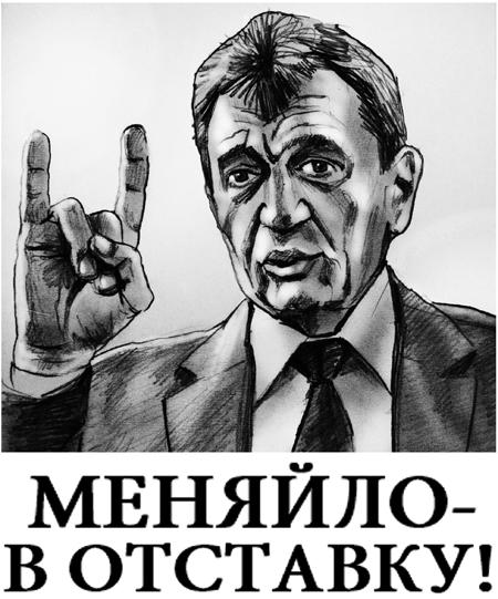 Севастопольцы пишут письма Президенту Владимиру Путину и требуют отставки губернатора Сергея Меняйло