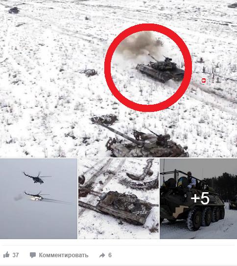 Опубликованы фото с украинских учений на границе с Россией