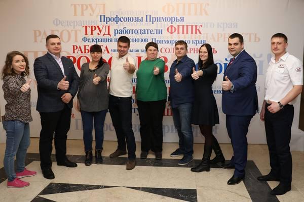 Молодые профактивисты Приморья примут участие в профсоюзном форуме