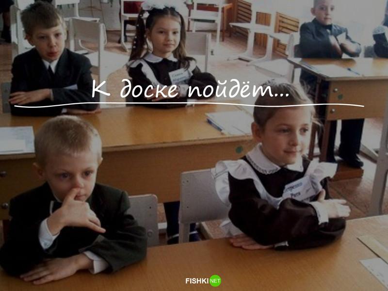 Вопрос как сделать школу