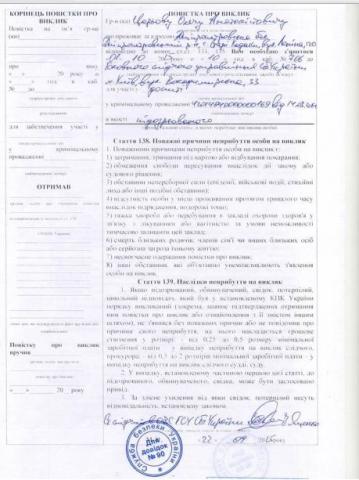 Олег Царёв - ОТКРЫТОЕ ОБРАЩЕНИЕ ГЛАВЕ СБУ УКРАИНЫ