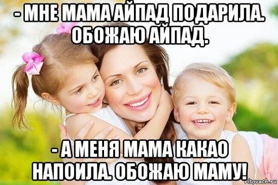 soset-na-rabote-russkoe-onlayn