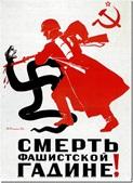 Задача как блокировать фашистские силы – ищет своего решения