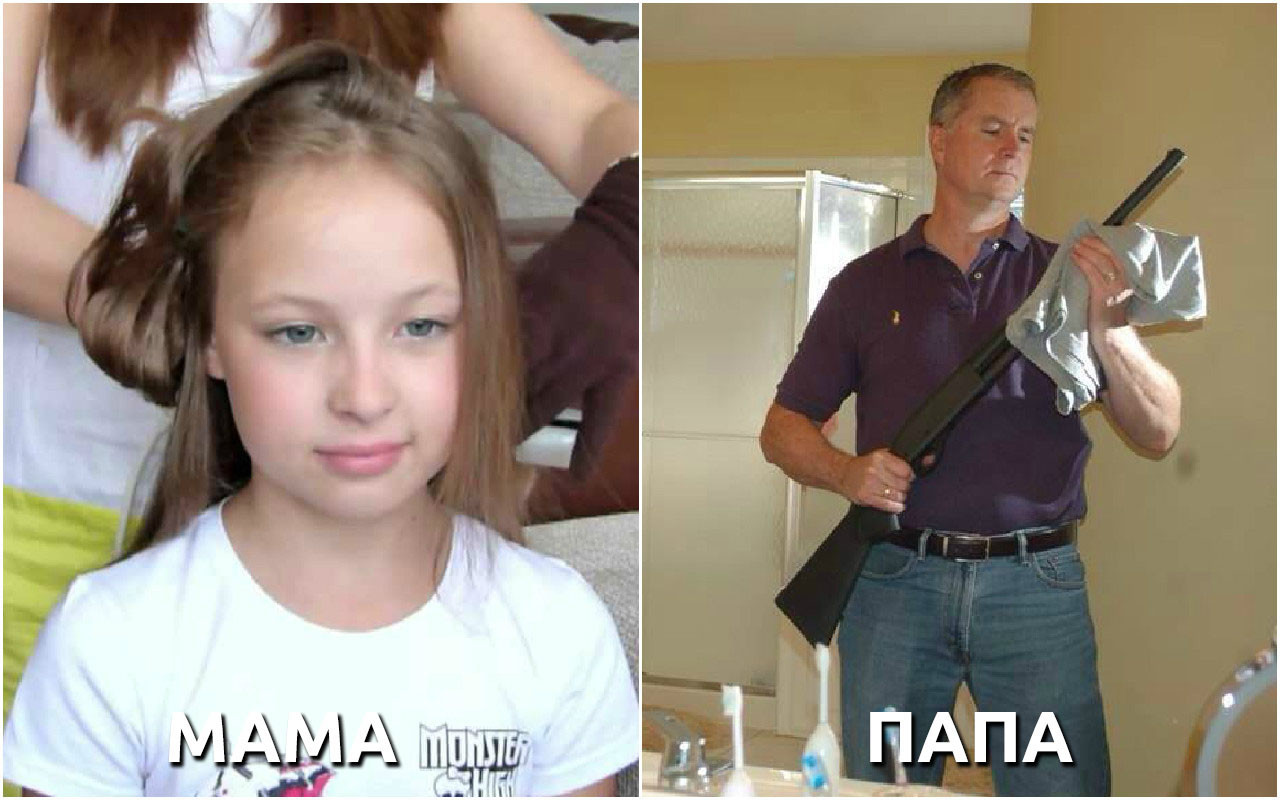 Родители помогают дочке готовиться к первому свиданию. дети, мамы, папы, юмор