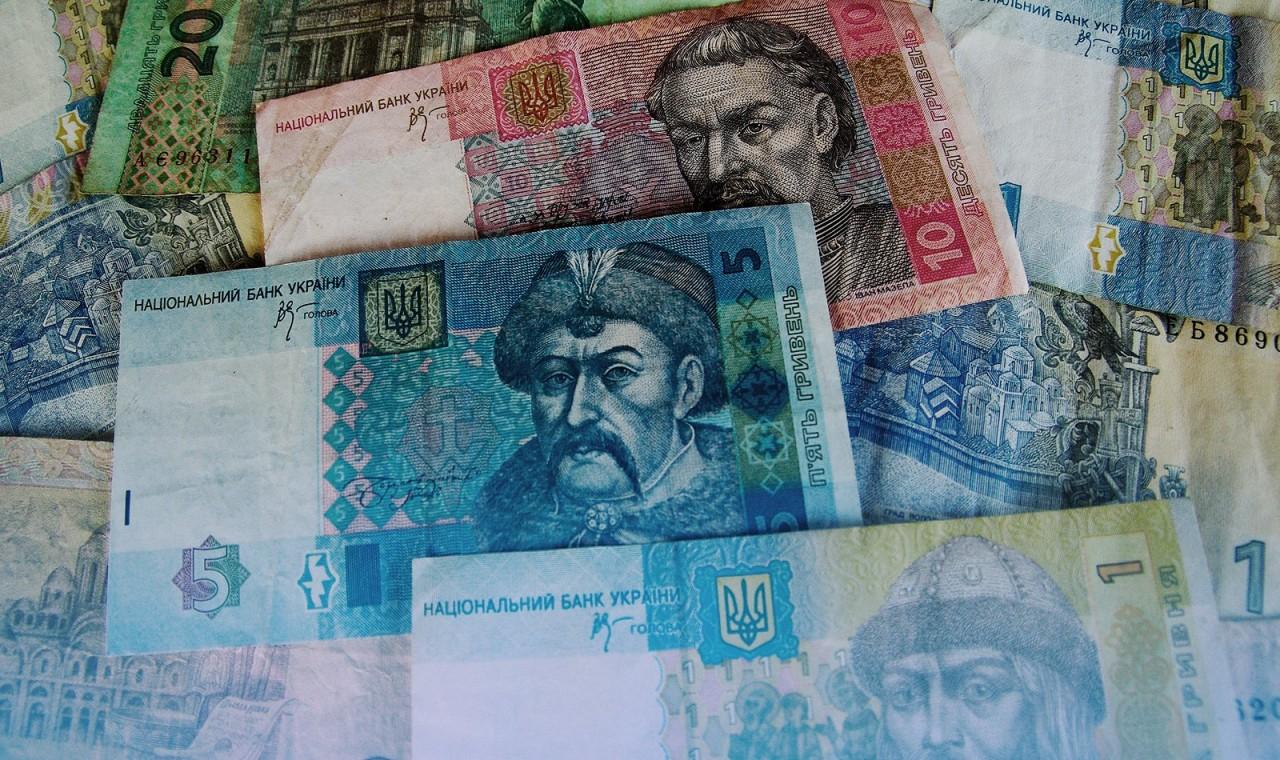 Пробили еще одно дно: МВФ ухудшил прогноз по экономике Украины на 2019 год
