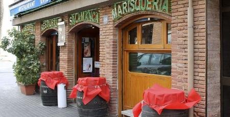 Salamanca в Барселоне — фото, экскурсии