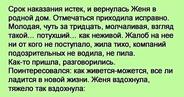 http://timeallnews.ru/uploads/posts/2018-05/1525325404_00.jpg